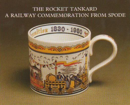 The Rocket Tankard